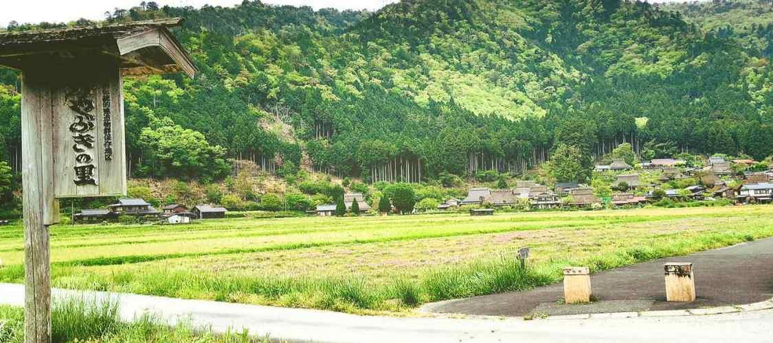 京都美山 - 美山町(かやぶきの里)